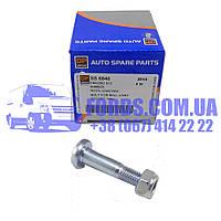 Болт рычага переднего FORD ESCORT 1981-2002 (M10X55MM) (6080625/E802282S72/SS6848) DP GROUP