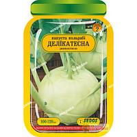 Капуста кольраби Деликатесная 100-120 шт. инкрустированные семена