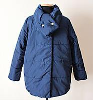 Куртка детская демисезонная синего цвета, фото 1
