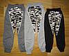 Спортивные брюки на мальчика оптом, Landl, 98-128 рр.арт.LP-8612D