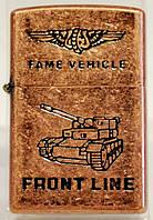 Зажигалка бензиновая Front Line