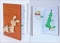"""Деревянные открытки - сувенир на Новый год """"Подарочек"""""""
