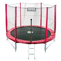 Батут диаметром 404см (13ft) Atleto для детей спортивный с лестницей и внешней сеткой