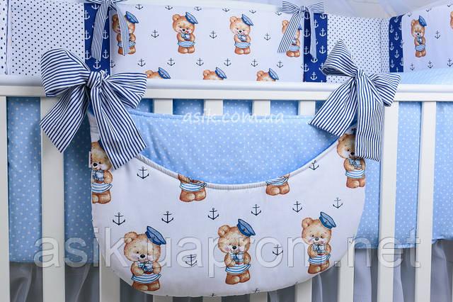 Постель в кроватку с карманом и балдахином