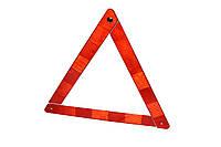 Знак аварийной остановки (треугольник)