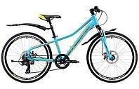 "Велосипед 24"" Cyclone DREAM   2.0 голубой"