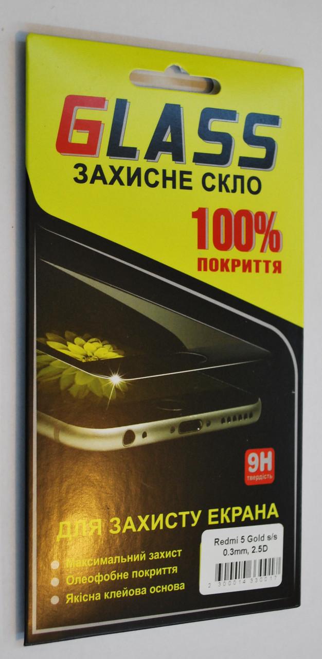 Защитное стекло с Silk Screen покрытием для XIAOMI Redmi 5 золотое, F2255