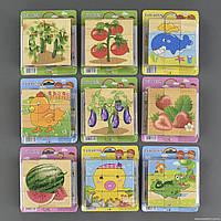 """Кубики деревянные С 23108 (120) """"Кубики 9шт"""", 9 видов"""