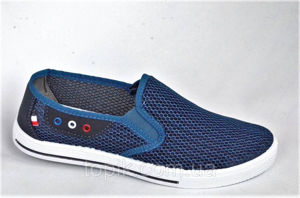 Мужские мокасины туфли летние легкие стильные сетка синие Львов. Только 44р!