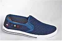 Мужские мокасины туфли летние легкие стильные сетка синие Львов. Только 44р!, фото 1