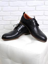 Мужские черные кожаные туфли 6273-28