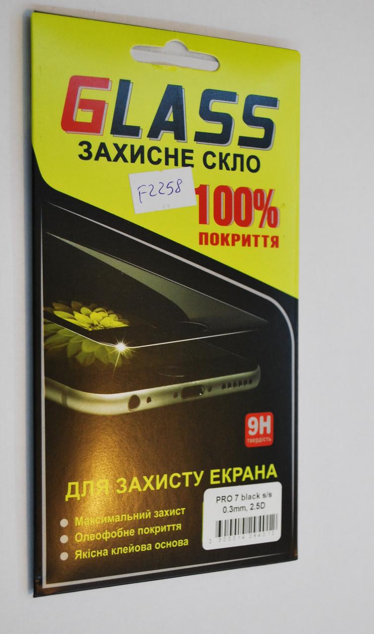 Защитное стекло с Silk Screen покрытием для Meizu Pro 7 черное, F2258