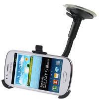 Автомобильный держатель для Samsung S3 mini -  i8190