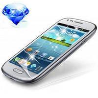 Защитная пленка Diamond Film для Samsung S3 mini - i8190