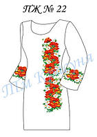 Заготовка на платье женское №22, фото 1