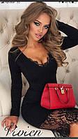 Платье нарядное Ткань французский трикотаж + дорогое кружево Цвета:чёрный, бордо, красный, малина впро№1090