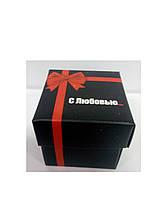 Упаковочная коробочка из картона с крышкой чёрная с красным бантом