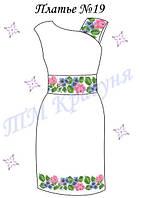 Заготовка на платье женское №19, фото 1