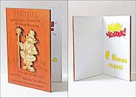 """Деревянные открытки ручной работы из дерева с новым годом """"Наш человек"""""""