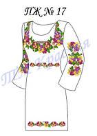 Заготовка на платье женское №17, фото 1