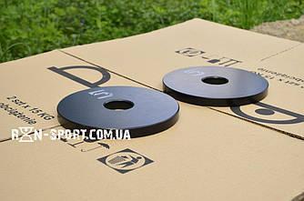Диски стальные 2 по 5 кг - 31 или 51 мм