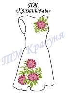 """Заготовка на платье женское """"Хризантемы"""""""