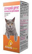 Лучший друг вермистоп антигельминтная суспензия для кошек 6мл