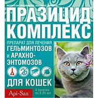 Празицид комплекс( Prazicid complex) для кошек - от глистов, блох и клещей ( Api-San)