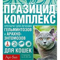 Празицид комплекс( Prazicid complex) для кошек - от глистов, блох и клещей ( Api-San), фото 2