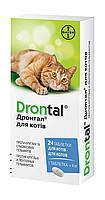 Дронтал (Drontal) для котов 1 шт на 4 кг