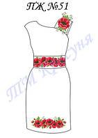Заготовка на платье женское №51, фото 1