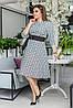 """Приталенное миди-платье креп """"DARLA"""" с карманами и контрастным поясом (большие размеры), фото 4"""