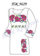 Заготовка на платье женское №29, фото 1