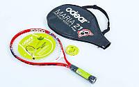 Ракетка для большого тенниса детская ODEAR BT-5508-21 (6-7лет)