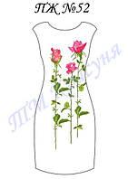 Заготовка на платье женское №52, фото 1