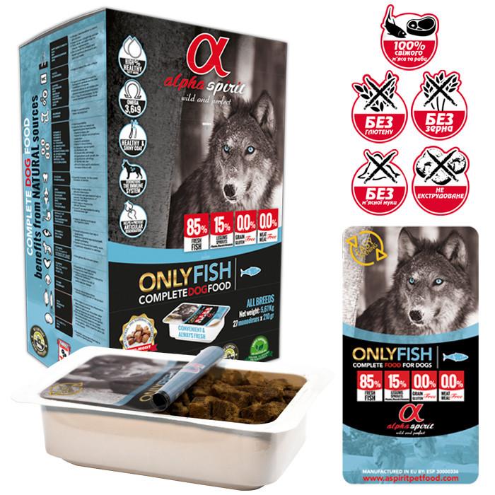 """Напіввологий корм для собак ALPHA SPIRIT """"ТІЛЬКИ РИБА"""" 9,5 кг"""