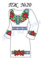 Заготовка на платье женское №20, фото 1