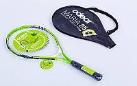 Ракетка для большого тенниса детская ODEAR BT-5508-25 (8-9 лет)