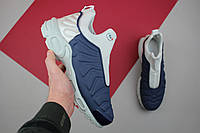 Кроссовки мужские Nike Air Max Plus Slip SP TN Blue / NR-AMTN-001 (Реплика)