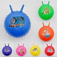 Мяч для фитнеса 466-535 (60) с рожками, перламутр, 7 цветов, 45см, 500гр