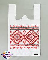 Пакет майка «Вышиванка» размер 300х500