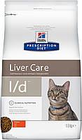 Hill's Prescription Diet l/d Feline - Сухой лечебный корм для поддержания функции печени у кошек 1,5КГ