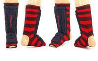 Защита ног (голень+стопа) чулоч.тип с усиленным протектором ZEL ZB-4218-R(L) (р.L, красный)
