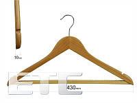 Плечики для одежды type 1A (бук) с резиновой дорожкой