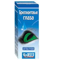 Бриллиантовые Глаза10 мл- глазные капли для собак и кошек