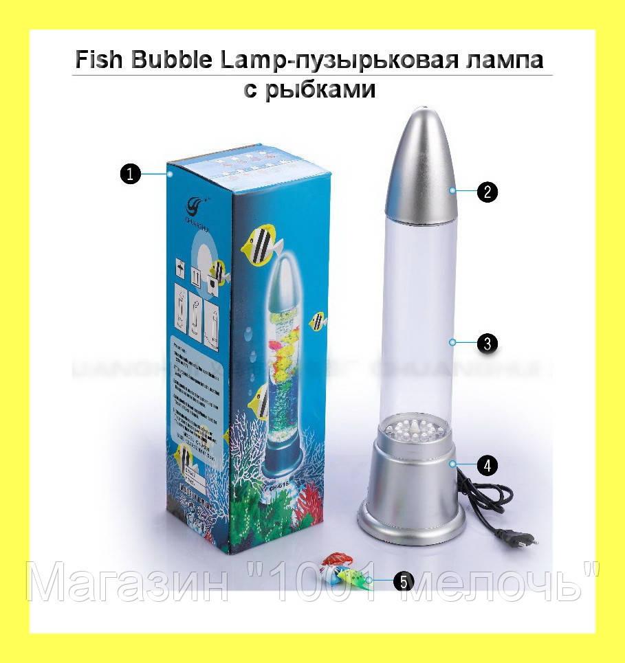 Fish Bubble Lamp-пузырьковая лампа с рыбками!Лучший подарок