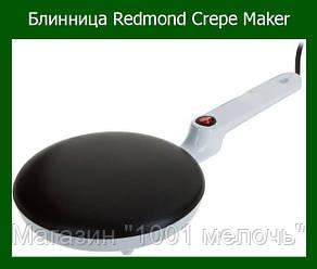 Блинница Redmond Crepe Maker!Лучший подарок, фото 2