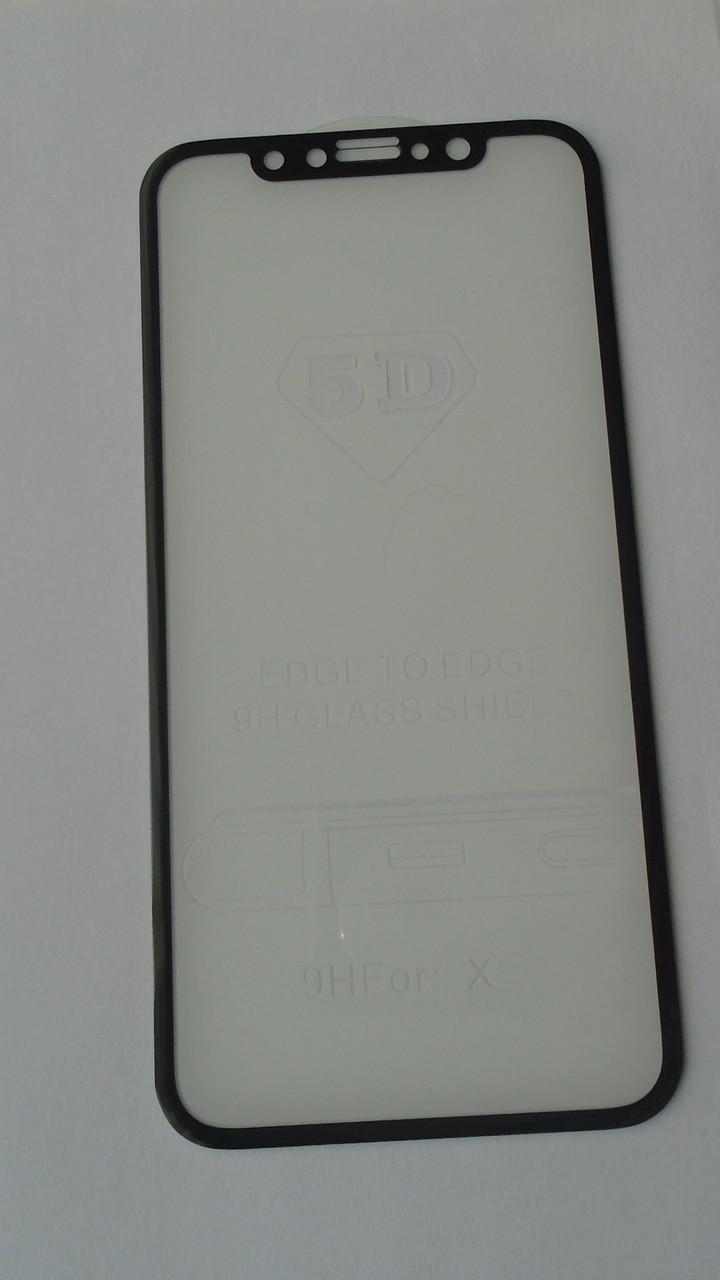 Защитное 5D стекло Apple Iphone X black