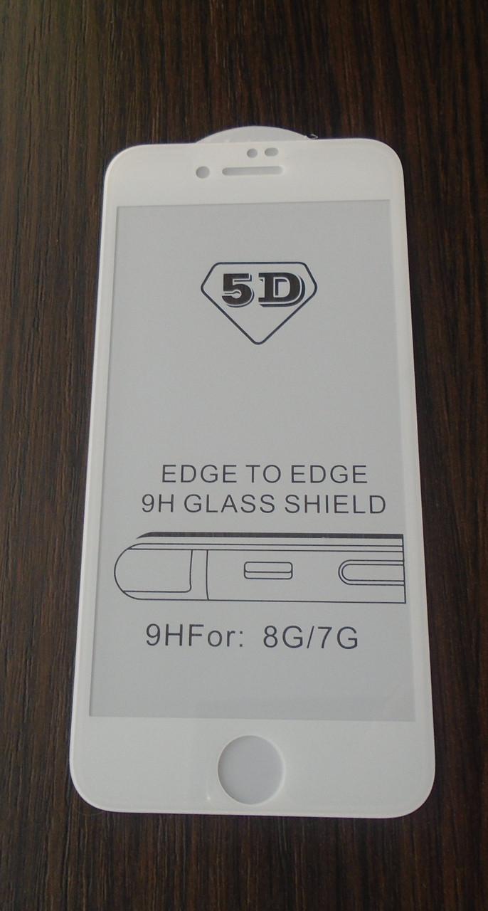 Защитное 5D стекло Apple Iphone 7G 8G white клей по всей поверхности