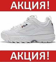 a680f6d5 Кроссовки мужские, женские FILA Disruptor 2 Белые/White - Фила Дизраптор